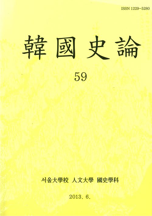 han_59.jpg